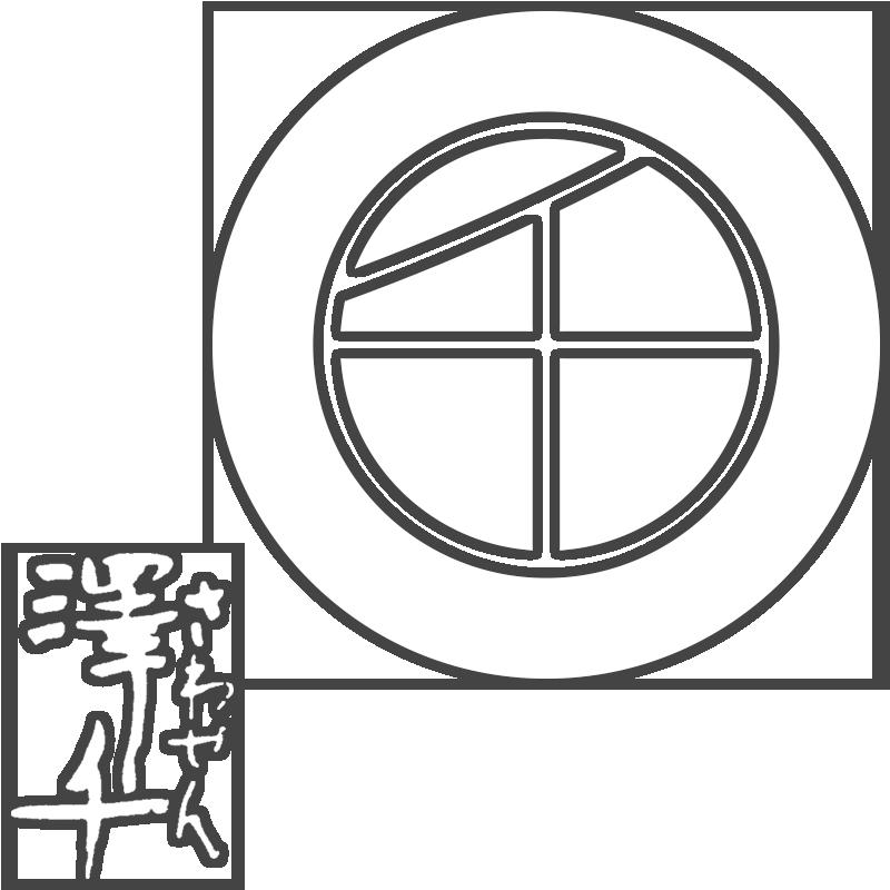 うなぎ・日本料理 澤千(多治見)