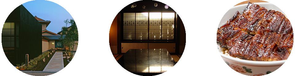 多治見市のうなぎ・日本料理 澤千の写真